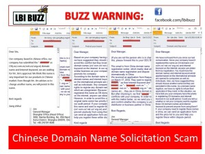 Chinese Domain Name Solicitation Scam